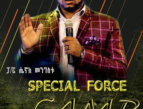 Special Force Camp Meeting